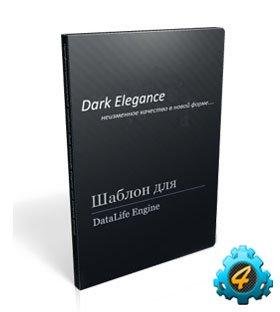 Шаблон Dark Elegance для DLE 10.1