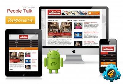 Адаптивный новостной шаблон People Talk для DLE 10.0