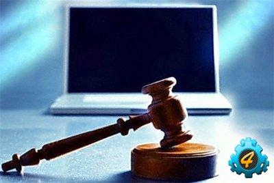 4 года условно за интернет пиратство