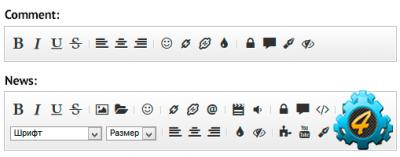 Шрифтовой BBcodes редактор для DLE