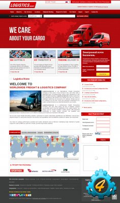 Eicra LOGISTICS v.2.9.2 Nulled