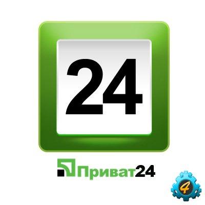 Модуль Оплата Приват 24 для OpenCart 1.5.x