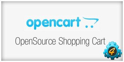 OpenCart v1.5.5.1
