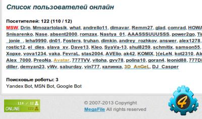Button Online v1.0
