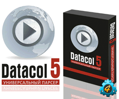 Парсер Datacol 5.17 Nulled