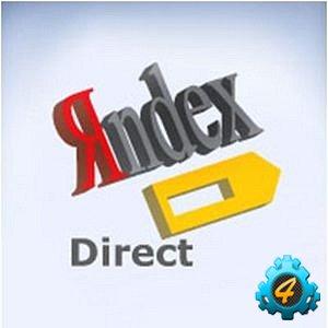 Яндекс Директ от Empo [Platinum]