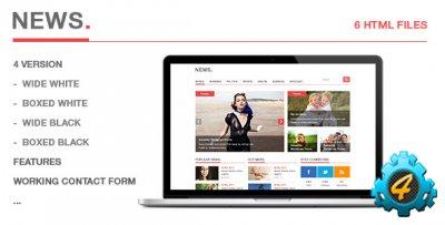 HTML Шаблон News