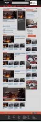 Шаблон Ukraine News DLE 10.1
