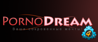 Дамп сайта Porno-Dream.net