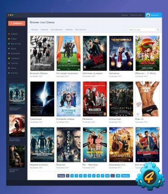 Кино шаблон Broswer Live Cinema для DLE 10.1