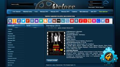 Дамп киносайта delove.ru на DLE 9.8