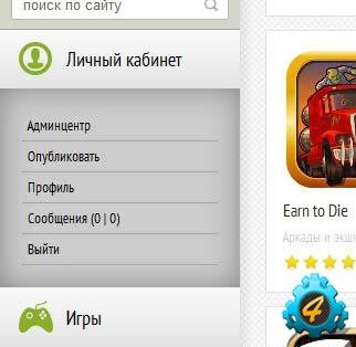 Шаблон Android Dev DLE 10.1