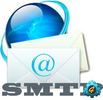 Свой сервис SMTP рассылок (2014)