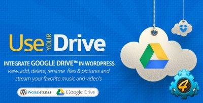 Плагин Use your Drive для WordPress