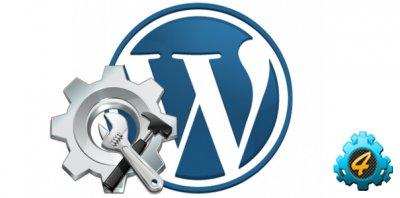 Wordpress - Оптимизация, продвижение и защита сайта