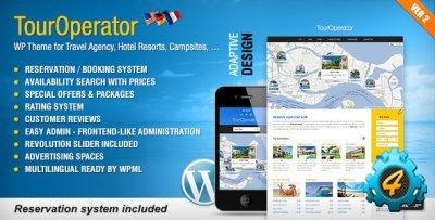 Тема Tour Operator для WP