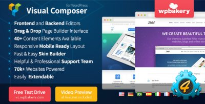 Visual Composer: Page Builder for WordPress v.4.2.3