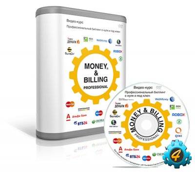 MONEY & BILLING PROFESSIONAL