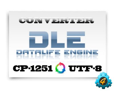 DLE Charset Converter