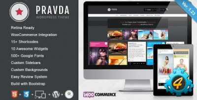 Шаблон для WordPress - Pravda