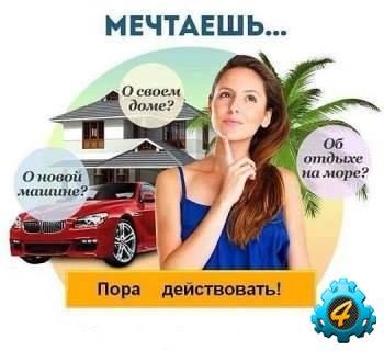 Простой пассивный заработок от 5000 рублей в день (2014)