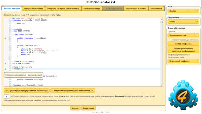 PHP Obfuscator 2.0 by DX