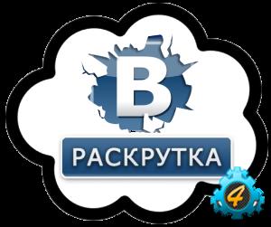 Новые инструменты продвижения Вконтакте