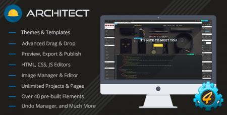Конструктор сайтов ARCHITECT V.1.1.1 RUS