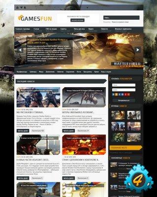 GamesFun для DLE