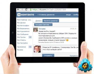Cкрипт идентификации профилей вконтакте