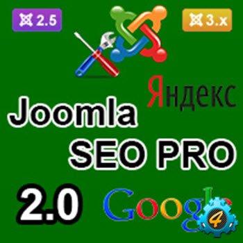 Joomla SEO PRO 2.0