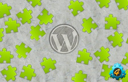 Создание сайта на WordPress от EMPO