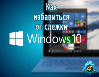 ��� ���������� �� ������ Windows 10 (2015) WebRip