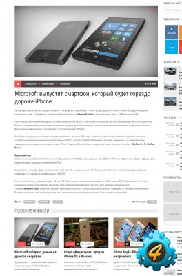 FirstNews для DLE