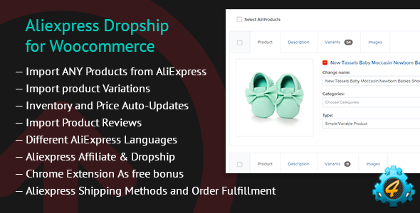 Aliexpress Dropship для Woocommerce 1.1.6