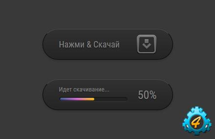 Кнопка аттачмент с фоновой загрузкой файлов для DLE