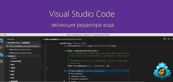 Visual Studio Code v1.21.1