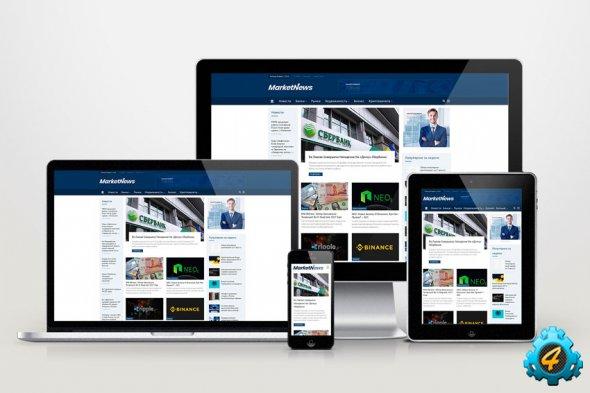 Автонаполняемый финансово новостной  сайт - Market News