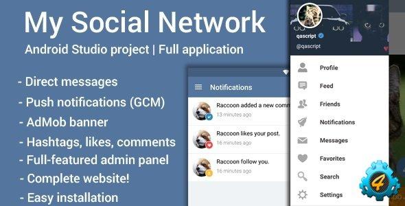 My Social Network v4.5
